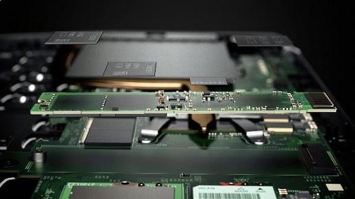 Lenovo™ Announces Breakthrough, Innovative PC Manufacturing Process