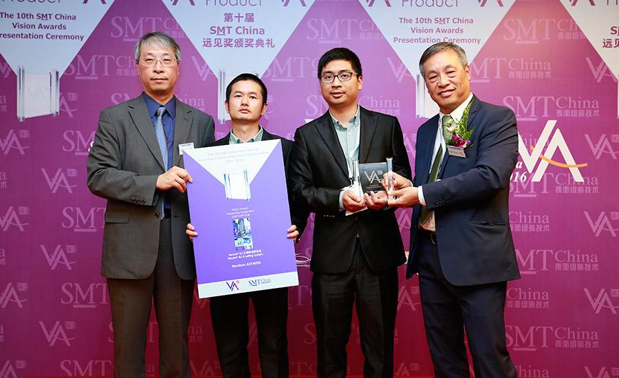 Nordson ASYMTEK Receives Vision Award