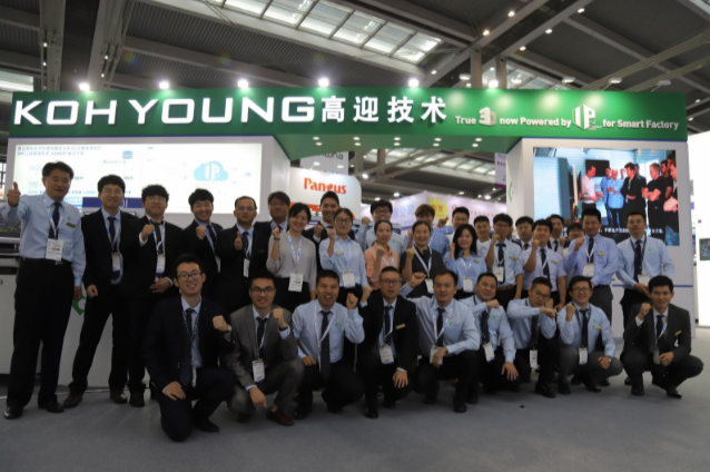 Koh Young Technology Posts Highest Sales in History for Q2 2017