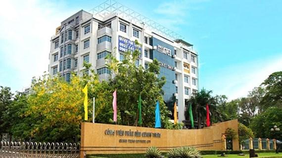 Quang Trung software city introduces smart urban area model